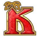 Rainbow Riches King Reel Symbol